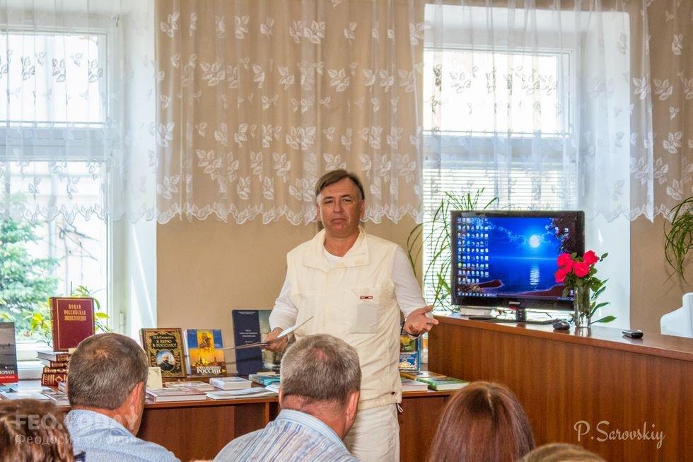 Собрание ко Дню библиотек в Феодосии #11445