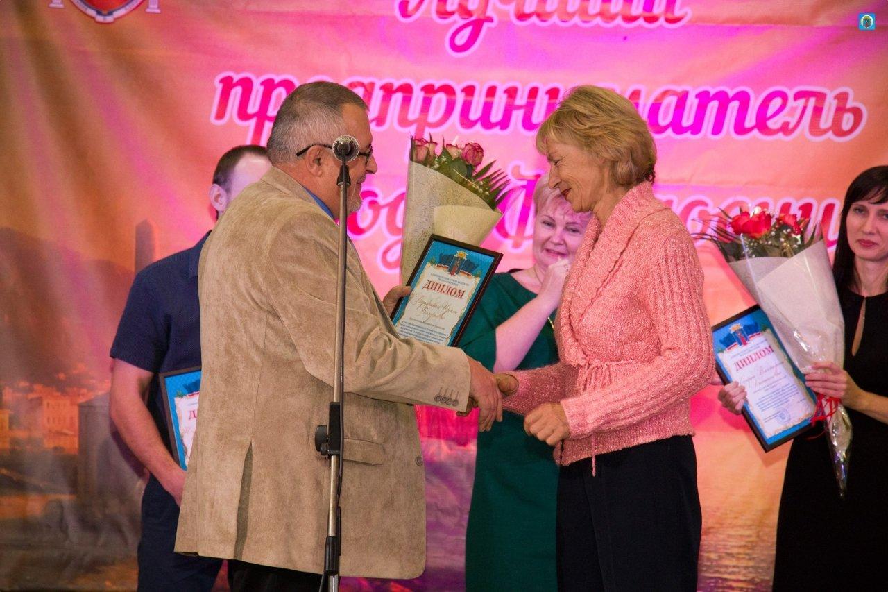 Фото награждения лучших предпринимателей Феодосии #5818