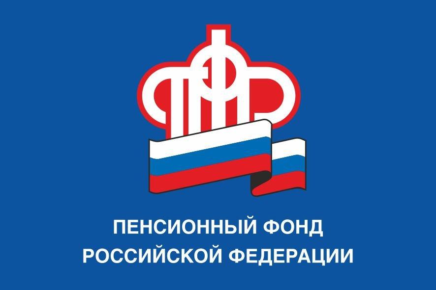 Пенсионный фонд феодосии личный кабинет минимальные размеры пенсии в пермском крае