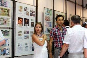 Фото выставки «Художники & банкноты» в Феодосии #739