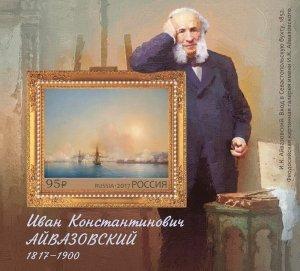 Фото почтового блока в честь юбилея Айвазовского #878
