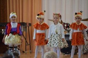 Фото новогоднего концерта в музыкальной школе №1 Феодосии #6375