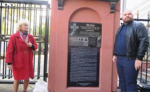 В Феодосии установили памятную доску 100-летия Русского Исхода #15406