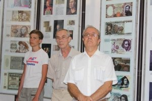 Фото выставки «Художники & банкноты» в Феодосии #738