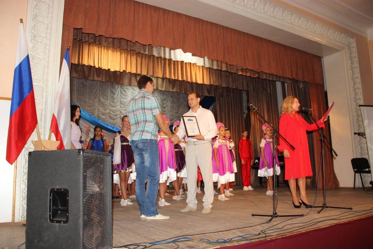 Фото торжественного мероприятия ко Дню герба и флага Республики Крым #4286