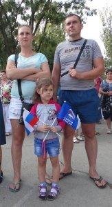 Фото празднования Дня флага России в Феодосии #2905