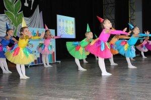 Фото педагогической конференции 2017 в Феодосии #3103
