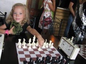 Фото шахматного турнира в Феодосии #3365