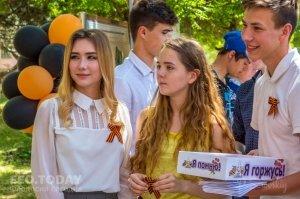Феодосийский политех поздравил ветеранов с Победой #9647