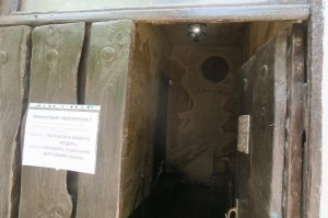 Музей Грина возобновил деятельность #15270
