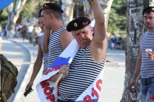 Фото Дня ВМФ 2017 в Феодосии #2011