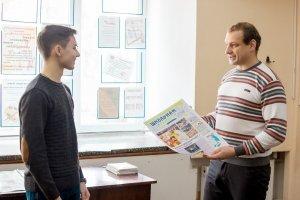 Презентация «Школьной Газеты» в Феодосии #6968