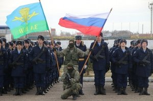 Присяга 171 отдельного десантно-штурмового батальона, Феодосия #6815