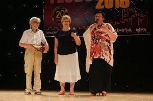 Танцевальный форум «Великий шелковый путь», 2018 #13479