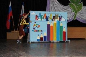 Фото педагогической конференции 2017 в Феодосии #3113