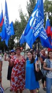 Фото празднования Дня флага России в Феодосии #2914