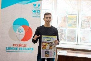 Презентация «Школьной Газеты» в Феодосии #6970