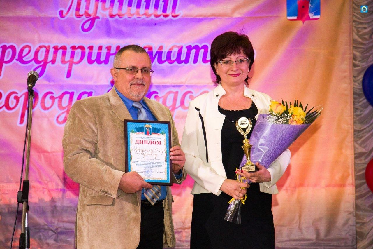 Фото награждения лучших предпринимателей Феодосии #5819