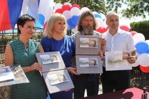 Фото спецгашения марки с Айвазовским в Феодосии #871