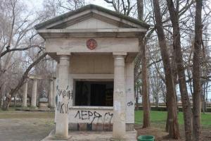 Комсомольский парк Феодосии: работы идут, горожане – прогуливаются #15440