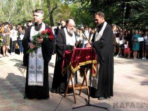 Феодосийцы почтили память жертв трагедии в керчи #14354
