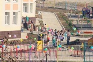 Открытие детского сада в Феодосии #13983