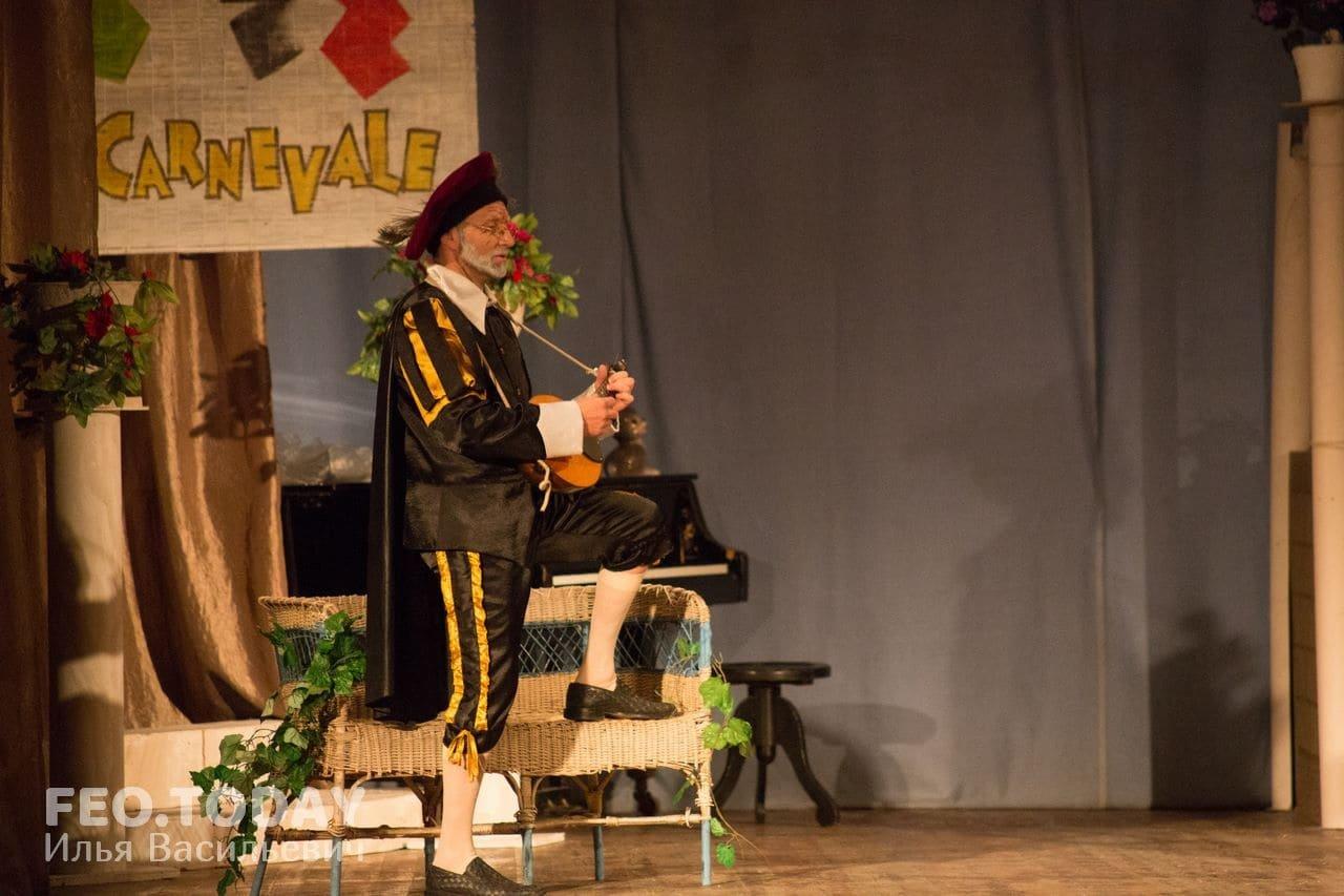 Спектакль «Немного нежности». Театр Беляновой, Феодосия #8678