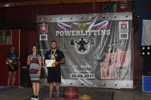 Фото турнира на Кубок Черного моря в Феодосии #2844