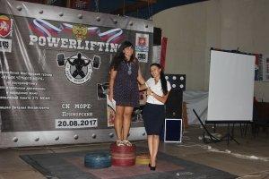 Фото турнира на Кубок Черного моря в Феодосии #2851