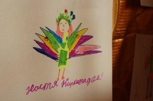 Фото выставки «Ангелы, к которым можно прикоснуться» в Феодосии #3879