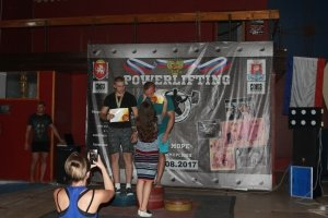 Фото турнира на Кубок Черного моря в Феодосии #2848