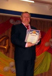 Фото празднования 45-летия школы №17 в Феодосии #5302