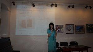 Фото презентации книги Юнге в Феодосии #4675