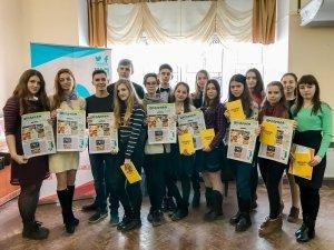 Презентация «Школьной Газеты» в Феодосии #6980