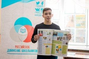 Презентация «Школьной Газеты» в Феодосии #6966