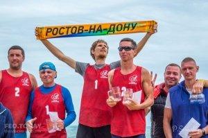 Чемпионат по волейболу «Атлантик» #11826