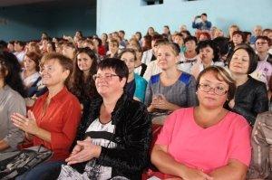 Фото педагогической конференции 2017 в Феодосии #3105