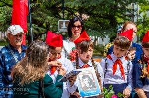 96-летие Всесоюзной пионерской организации Ленина #11300