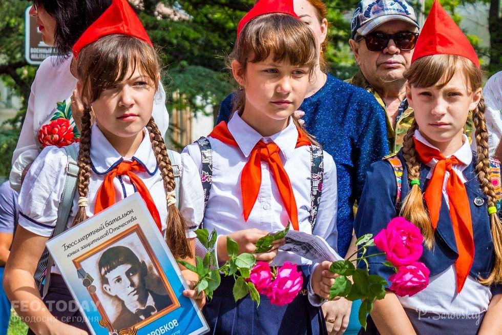 96-летие Всесоюзной пионерской организации Ленина #11295