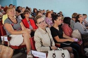 Фото педагогической конференции 2017 в Феодосии #3099