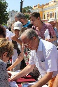 Фото спецгашения марки с Айвазовским в Феодосии #876