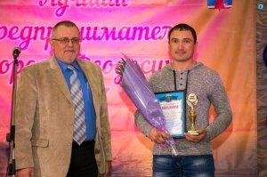 Фото награждения лучших предпринимателей Феодосии #5798