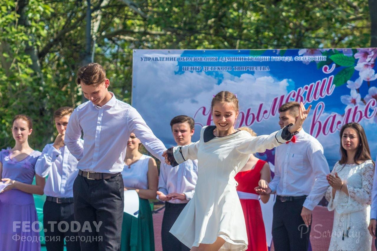 «Крымский вальс» в Феодосии #9850
