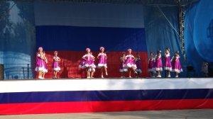 Фото празднования Дня флага России в Феодосии #2910