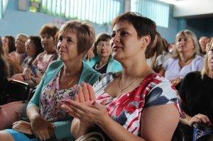 Фото педагогической конференции 2017 в Феодосии #3104