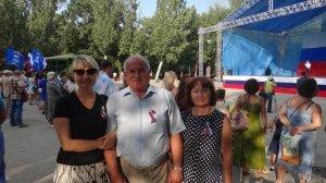 Фото празднования Дня флага России в Феодосии #2923
