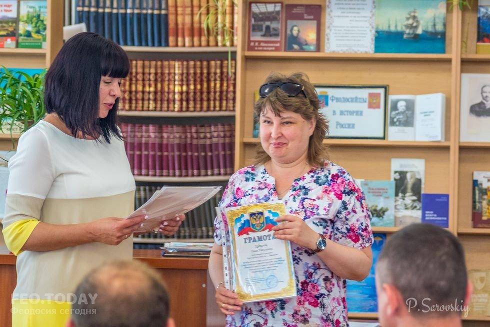 Собрание ко Дню библиотек в Феодосии #11437