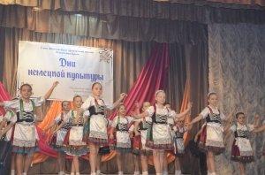 Фото фестиваля немецкой культуры в Феодосии #5741