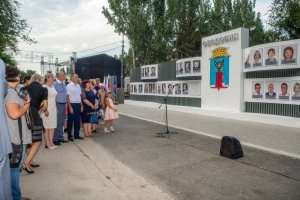 Фото торжественного открытия Доски почета в Феодосии #1077