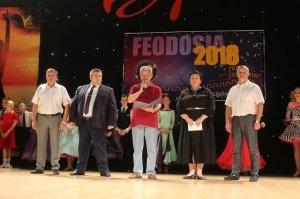 Танцевальный форум «Великий шелковый путь», 2018 #13485